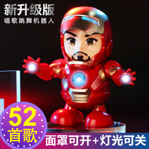 The same steel toy man who can sing and dance Swing electric robot Boy and girl children 0-1 years old
