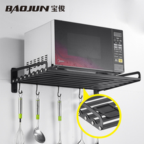 Kitchen shelf single-layer microwave oven stand hanging wall rice cooker shelf oven rack aluminum induction cooker storage