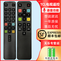 Originally designed for TCLs new Smart Bluetooth Voice TV remote control RC801C FCR1 43C2 55C2 65C2 RC801D 802C 55 65Q880C 860