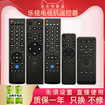 The original Let LeEtic TV remote control 39 key ultra 4 X40S43 55 65S 60S S50 MAX70 55LY32T1S U2 3 generation universal intelligent voice body infrared