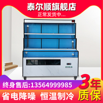 Tershun seafood pool chiller a body seafood tank commercial hotel supermarket aquatic fish special fish tank.