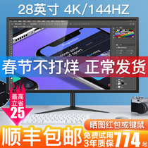 4K display 27-inch HD gaming 144Hz office IPS4 monitor display screen phone with screen