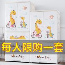 Thickened chest-type storage cabinet childrens simple baby wardrobe plastic storage cabinet storage cabinet baby finishing box