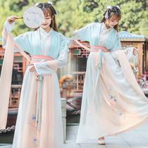 Ancient costume original Hanfu female summer Chinese style daily fairy Cherry blossom elegant student spring and autumn waist skirt