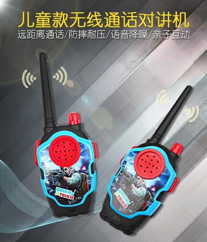 Children's wireless walkie-talkie A pair of toy parents and children calling interactive outdoor baby men and women