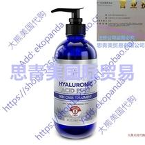 InstaSkincare Acide hyaluronique pur pour le visage (8oz)