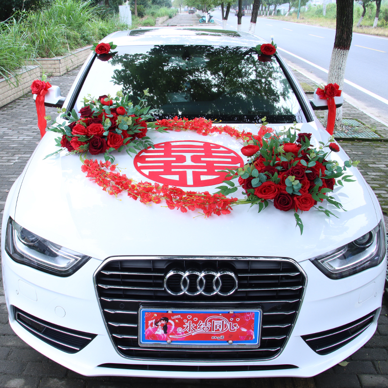 Chinese wind main wedding car decorated car head flower flower car wedding supplies set wedding decoration Chinese personality