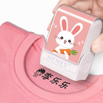Childrens name seal Waterproof name sticker Embroidery Kindergarten name patch can be seam-free school uniform self-adhesive custom