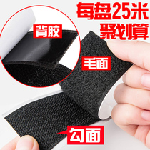 Double-sided back glue magic paste self-adhesive tape strong sticky strip curtain child button adhesive tape-type cloth glue curtain