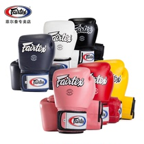 fairtex fy Muay Thai boxing set BGV1 Thai boxing gloves mens and womens leather loose sandbag adult children training