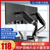 Компьютерный монитор кронштейн руку двухэкранный настольный настольный док-станции лифт телескопический механизм без отверстий 32-дюймовый держатель экрана