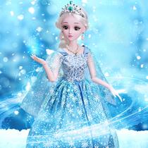 Baby Barbie Doll Extra Large Set Lisa Aisha Princess Doll Toy Girl Childrens Gift