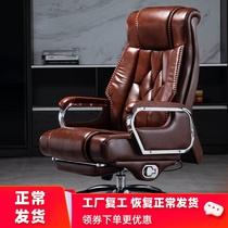 Босс стул офисный стул кожаный стул может лежать компьютерный стул домашний поворотный стул бизнес-офис стул массажный стул
