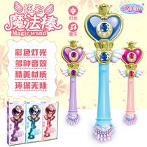 Волшебная волшебная палочка принцесса балара волшебная волшебная палочка девочка светящиеся игрушки дети блеск музыка волшебная палочка проекция звездное небо