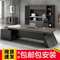 Qinsmith furniture high-end old man table president table simple modern big class manager office table and chair combination