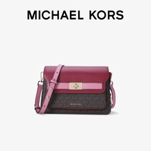 MK Tatiana large assorted cross shoulder women's bag Michael kors