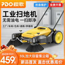 Hand-pushed sweeper industrial factory workshop with farm powerless sweeper warehouse sweeper sweeper