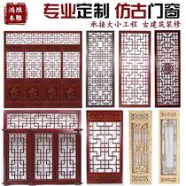 东阳木雕中式实木花格隔断镂空雕花屏风窗户玄关装饰仿古门窗定制