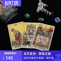 Waittaro card import genuine centennary Carlo card 78 full set of gifts for beginners to get started Chinese teaching