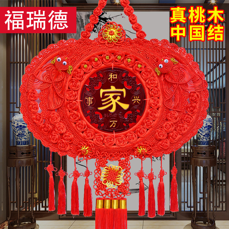 Peach wood Chinese knot pendant living room large Xuanguan new house New Years Spring Festival high-end Fuge town house decoration safe knot