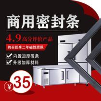 Коммерческий отель кухня морозильник холодильник двери уплотнения морозильник четыре двери шесть дверей сильный магнитный уплотнение полосы общей