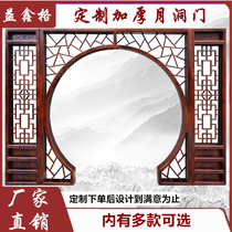 Wood carving Antique Chinese moon cave door Flower lattice solid wood Bo ancient frame Living room partition screen Round arch entrance moon door