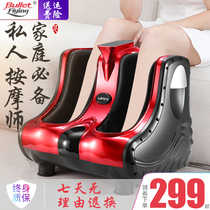 Automatic foot massage machine home by foot acupuncture leg Foot Foot Foot Foot Foot kneading massager
