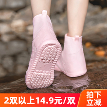 Rain shoes waterproof cover wear-resistant anti-skid thickening rain shoes cover rain boots cover water shoes women and men fashion children's rain shoes cover