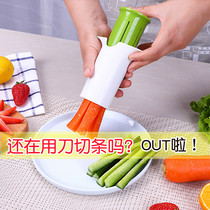 Creative cucumber cutter cut carrot tool fruit vegetable separated Oracle Kitchen manual Slicing Cutter