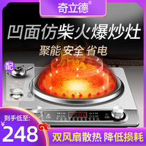 Qi Lide cooker home concave high-power stir-fry battery 3000W commercial energy-saving 3500W concave stove