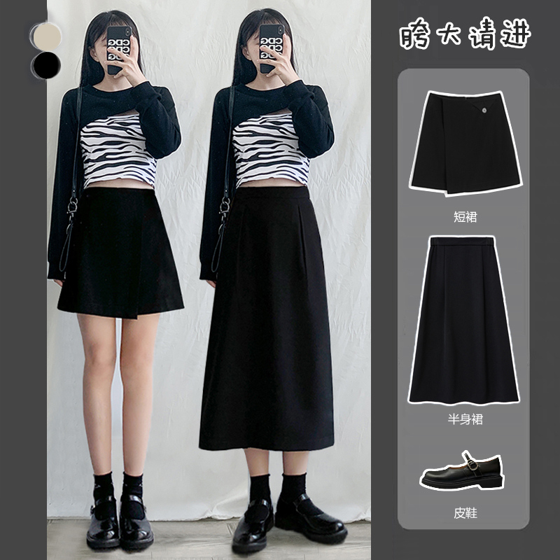 Black half-length skirt mid-length women's autumn and winter 2020 new slimming hip high waist split hip a-line short skirt
