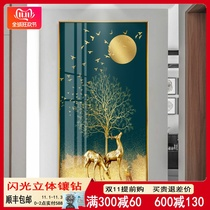 Light luxury modern simple Xuanguan decorative painting living room dining room vertical prints into the corridor walls of the household aisle painting moose