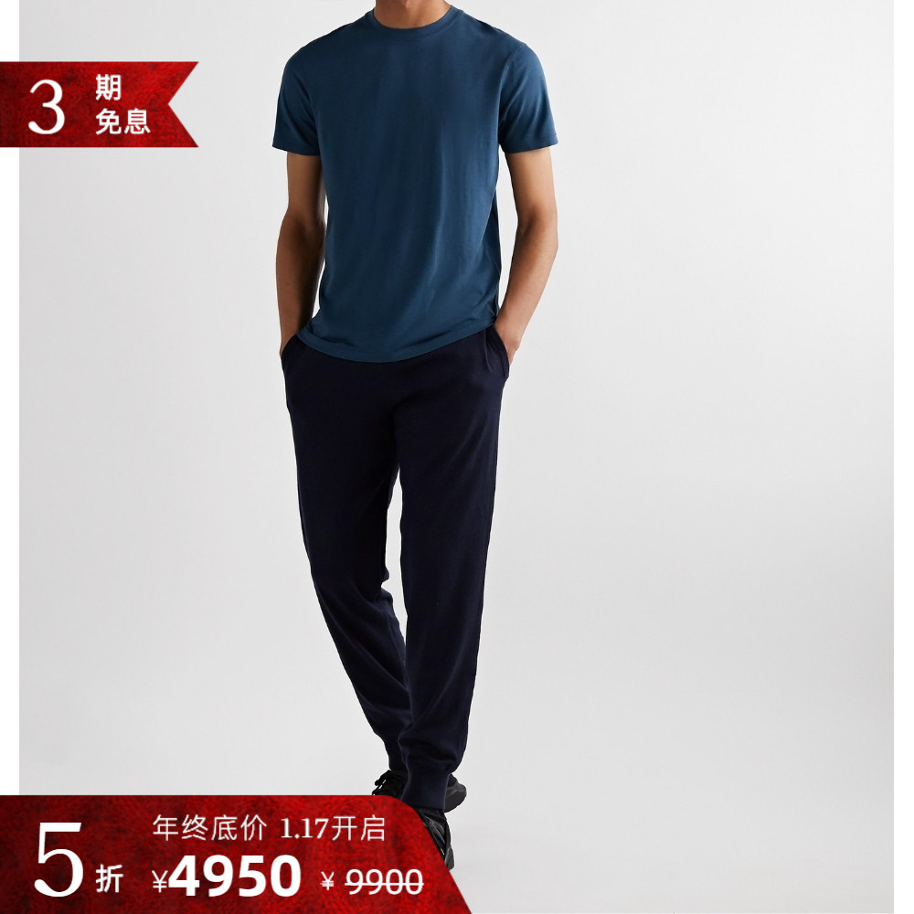 3 issue interest-free annual price of Tom Ford TOM winter mens cashmere tapered pants NAP