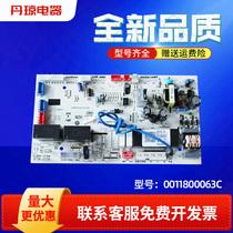 Подходит для кондиционера Haier KFRD-72L-50L DF-S2 внутренняя плата компьютера плата управления 0011800063C