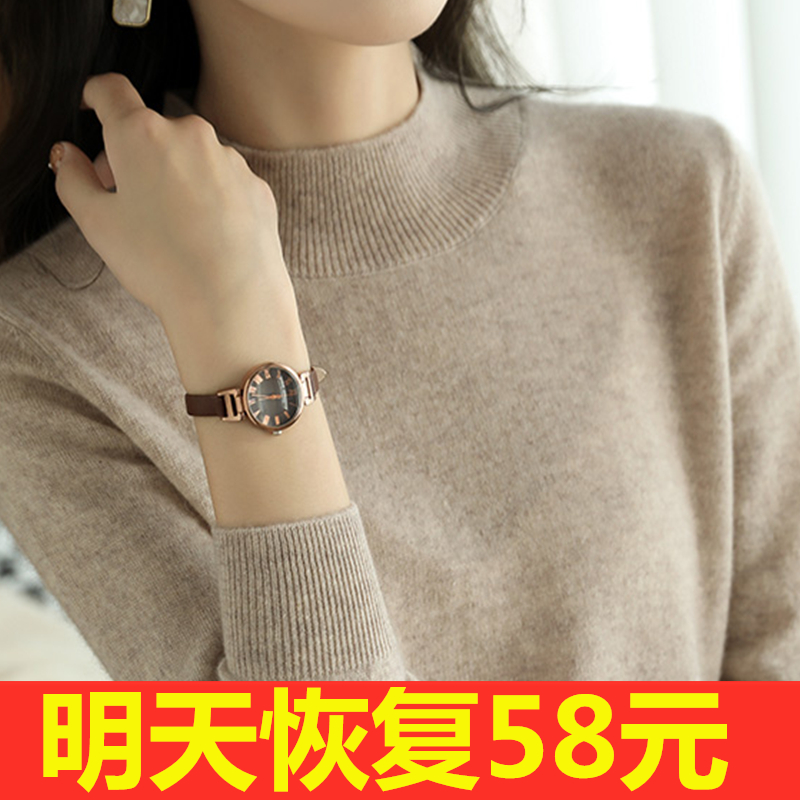 2021 autumn and winter new semi-turtleneck sweater women loose long-sleeved base with pullover large wool non-fleece knit