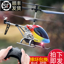 Remote control plane children mini helicopter fall resistant boy toy aircraft model pupils charged unmanned aerial vehicle