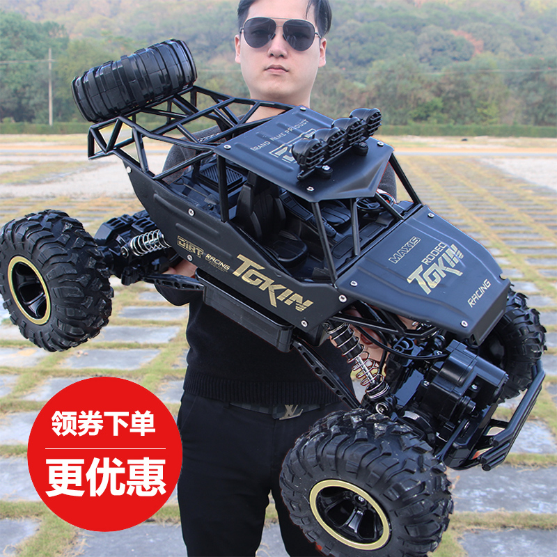 Oversized remote-controlled off-road vehicle toy car charging professional high-speed four-wheel-drive climber boy childrens racing car