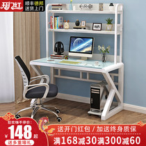 Computer desktop desk writing desk home simple bedroom desk bookshelf combination One Table Simple student learning table