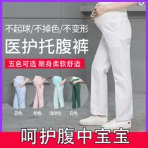Беременные женщины медсестра брюки полная поддержка живота регулируемый эластичный пояс белый синий розовый медсестра костюм белый халат врач плюс размер работы