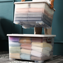 Oversized household thickened storage box full transparent plastic covered clothes large-capacity storage bin clearance
