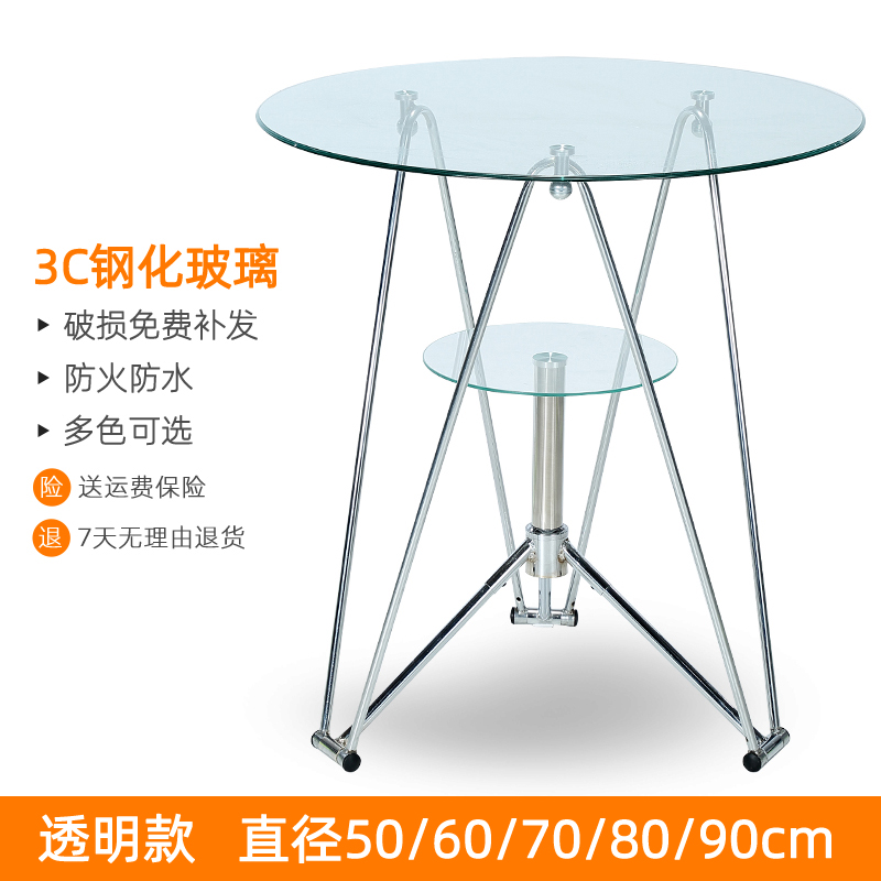 Negotiate round table tempered glass round table small round table glass double coffee table will guest round table