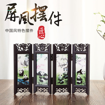 Antique small screen decoration ornaments Facebook panda Chinese style special gifts to foreigners gift folk crafts.