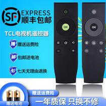 Original authentic TCL smart TV remote RC07DC11 RC07DC12 RC07DCI1 RC07DCI2 universal L32 4