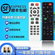Проектор дистанционного управления МНЗ Минджи MS502 MS504 MS506 MS517 MS521 MS524 MS527 MS614 MS3081 MX501 MX515H MX520.