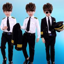 Childrens military captain uniforms uniforms flying suit boys Air Force clothes boys empty less set Halloween costumes