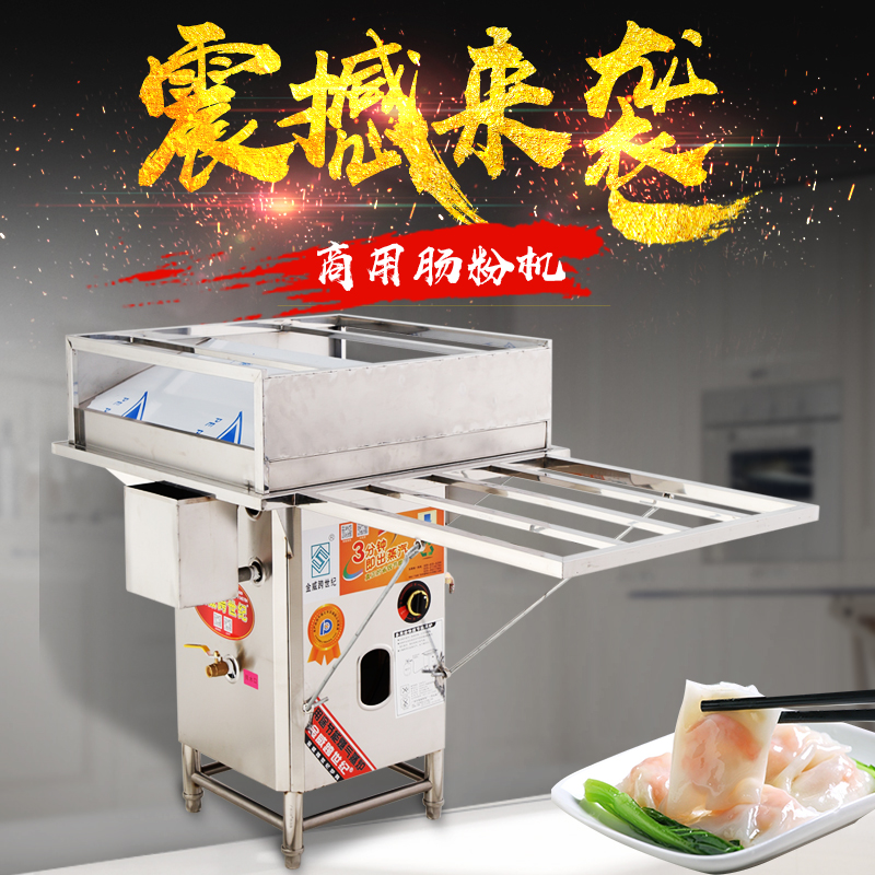 Guangdong stone grinding intestinal powder machine with a side water tank pull intestine machine cloud floating drawer-type increase ultra-thin one draw