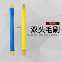 Double head anti-static mobile phone repair pad Hard brush cleaning motherboard circuit IC cleaning Brush small Brush