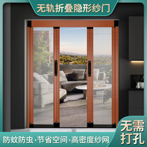 Trackless screen door Push-pull anti-mosquito door Folding sand door push door Summer invisible household telescopic door screen window door