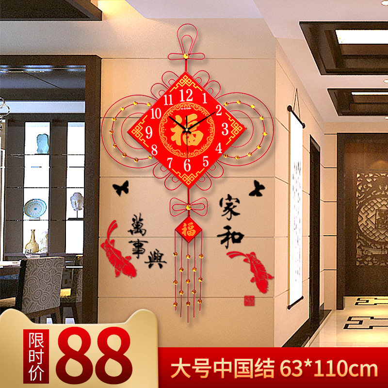 Chinese knot Chinese wind creative living room wall clock home decoration modern fashion night light clock silent Chinese-style 錶