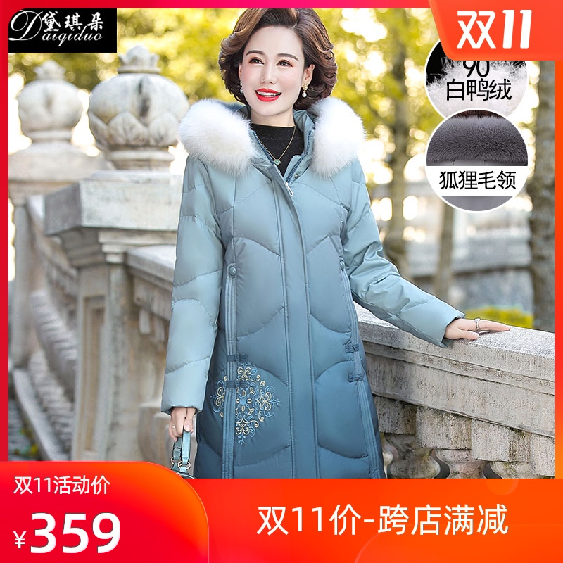 Mom dress 2020 new autumn and winter dress foreign pie down jacket medium-length version thick real wool collar middle-aged womens coat